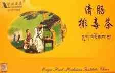 Tibet wild rhubarb toxin dispelling tea